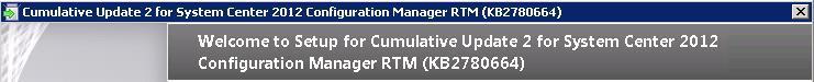 Download Install ConfigMgr SCCM CU 2 a Quick Walkthrough 1