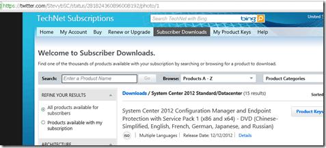 SCCM ConfigMgr 2012 SP1 RTM Now Available for Download