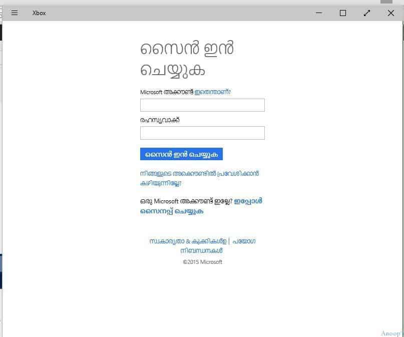 Windows 10 Malayalam language - Regional Language