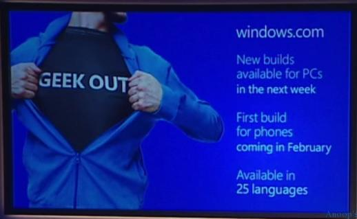 What are the Exciting Stories Revealed in Windows 10 Event