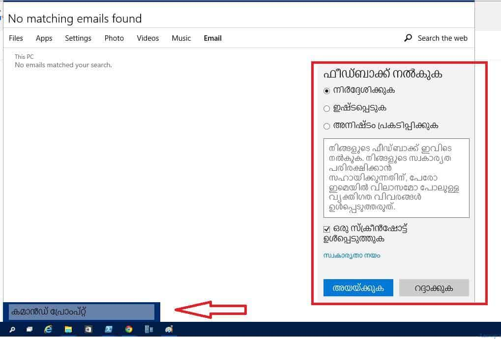 Windows10-Add-Malayalam-Typing-16