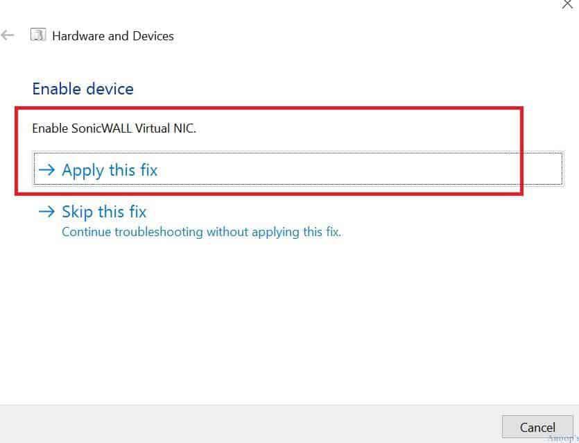 Windows10_Self_Troubleshooting_4