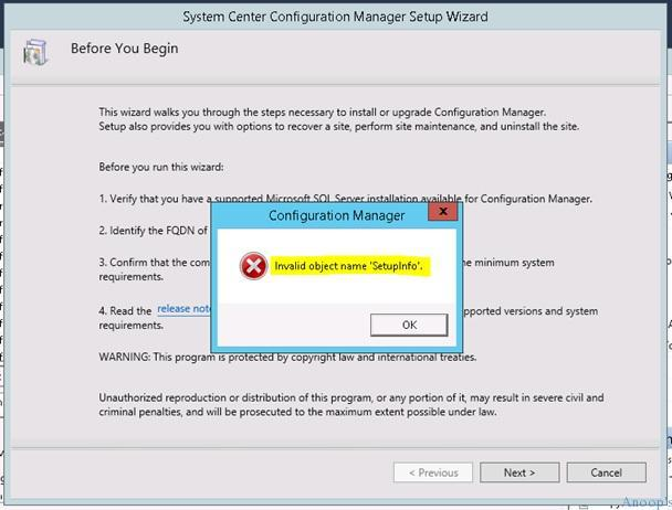 SCCM CB Installation Failure