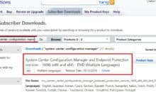 sccm_cb_configmgr_cb_new_baseline_version
