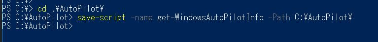 Provision Windows 10 with Windows AutoPilot Step by Step Admin Guide 14