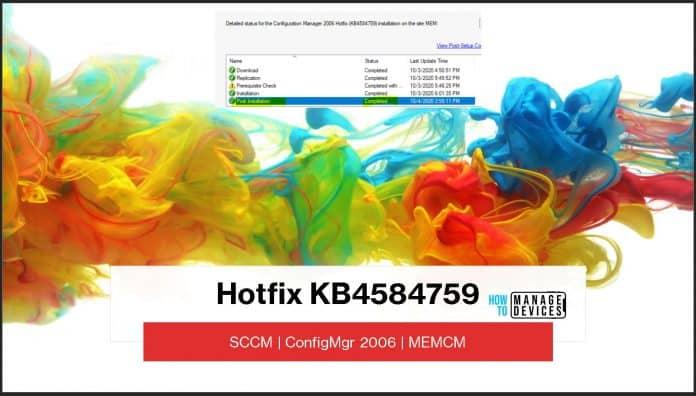 SCCM 2006 Hotfix KB4584759