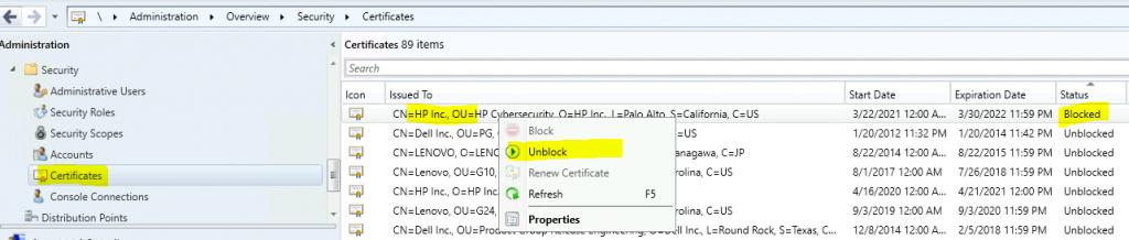 Fix SCCM HP Client Updates Catalog Trust Failed Issue | ConfigMgr